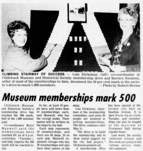 Story from The Chilliwack Progress, Wednesday, April 18, 1984.